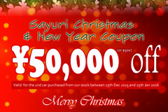 Sayuri Christmas & New Year Offer