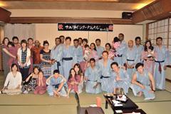 Sayuri annual staff trip 2014
