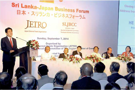 Premier of Japan visits Sri Lanka