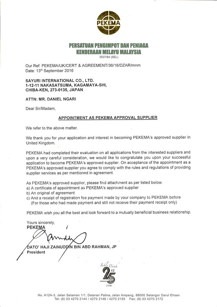 Pekema approval letter