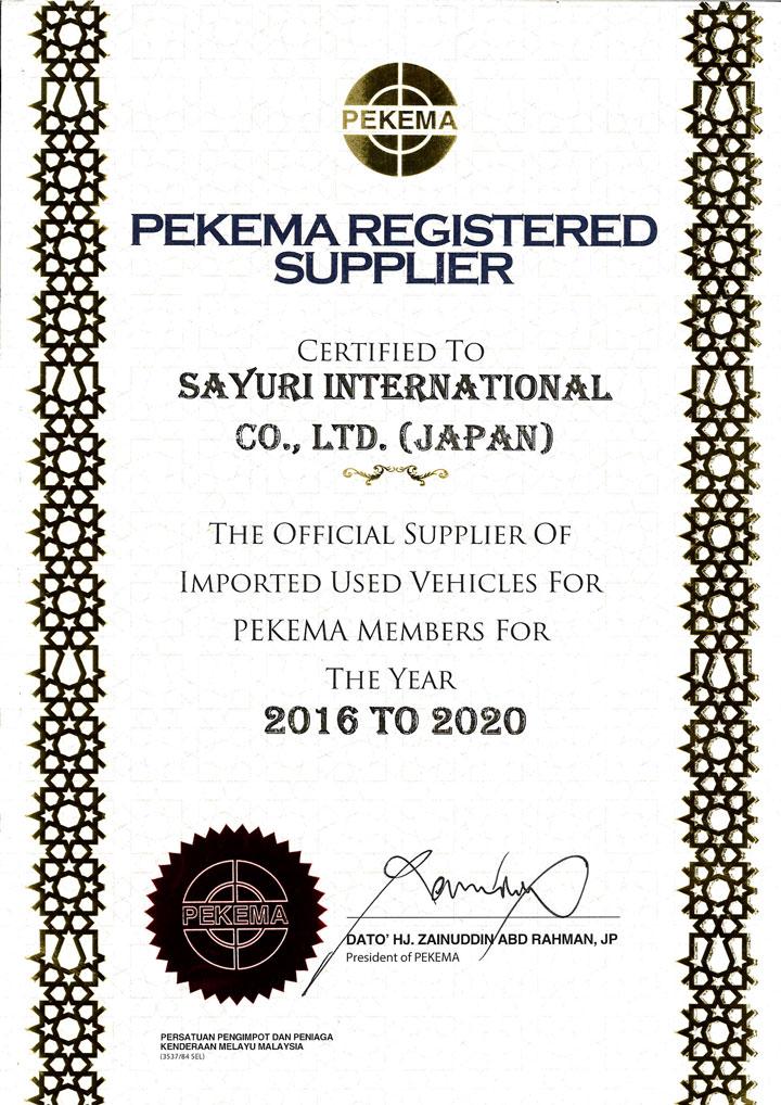 Pekema Registration Certificate