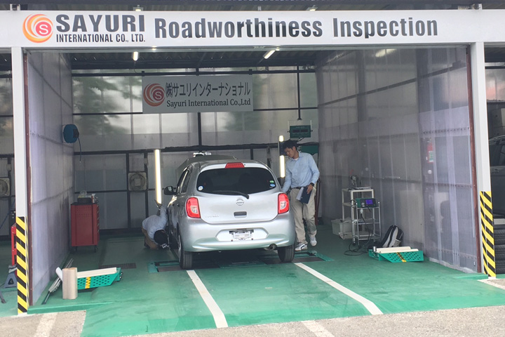 Road worthiness inspection facility of Japan